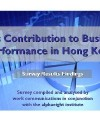 HR's Contribution to Business Performance in Hong Kong